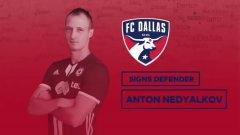 Антон Недялков вече е играч на американския Далас