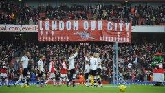 Целият Лондон - не, но северен със сигурност принадлежи на Арсенал. От 40 мача във всички състезания през новото хилядолетие Тотнъм е бил победител в дербито едва 6 пъти...