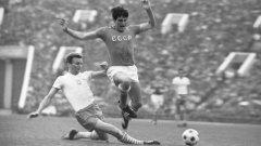 Той беше Ален Делон на футбола, но свърши като самотник с разбит череп на пътя