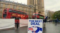 """Европарламентът прие резолюцията, при която 544 депутати гласуваха """"За"""" отлагане на Брекзит"""