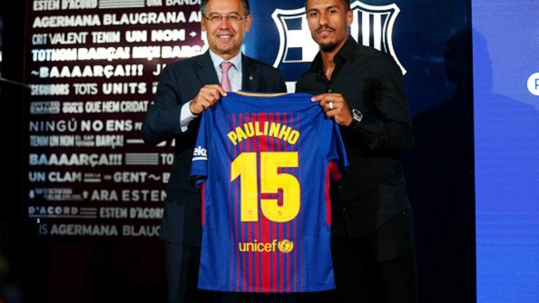 =14. Паулиньо, от Гуанджоу Евъргранде в Барселона, 40 млн. евро