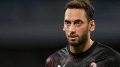 Трансферът изглежда сигурен - Чалханоглу ще стане играч на Интер, възползвайки се от несигурното бъдеще на Кристиан Ериксен