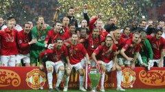 Къде са те сега - героите за Манчестър Юнайтед от Москва 2008 10 години по-късно...