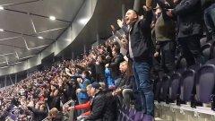 Около 150 сърби гледаха мача от домакински сектор