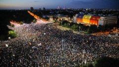 По улиците на Букурещ излязоха между 25 и 40 хил. души с искане на оставка на правителството
