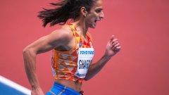 Мадия Гафър си мислила, че пренася допинг