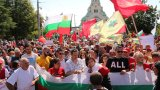 Шествието замени традиционните чествания на връх Бузлуджа.