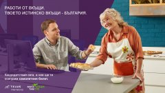 """Кампанията """"Мога там. Искам тук"""" на TELUS International Bulgaria помага на Нико Алексиев да даде шанс на страната ни отново"""