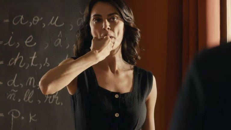 """Предложението на Румъния за категорията """"Най-добър международен филм"""" крими история с много обрати."""