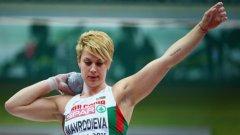 Радослава Мавродиева завърши 11-а