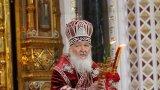 Причината - признаването на независимата Украинска църква