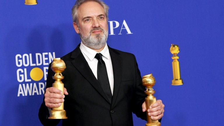 Режисьорът Сам Мендес определено е един от големите победители на вечерта.