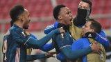 Арсенал и Тотнъм докосват четвъртфинала