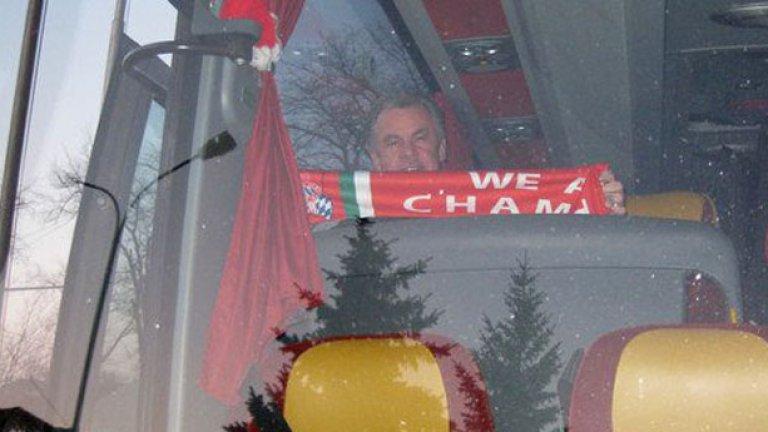 Отмар Хитцфелд в автобуса на швейцарския национален отбор с шалчето на фенклуба, което момчетата му подариха