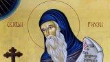 На 19 октомври се отбелязва пренасянето на мощите на светеца от София във Велико Търново