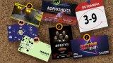 Събитията в София за периода 3-9 октомври, които ни загряват душиците
