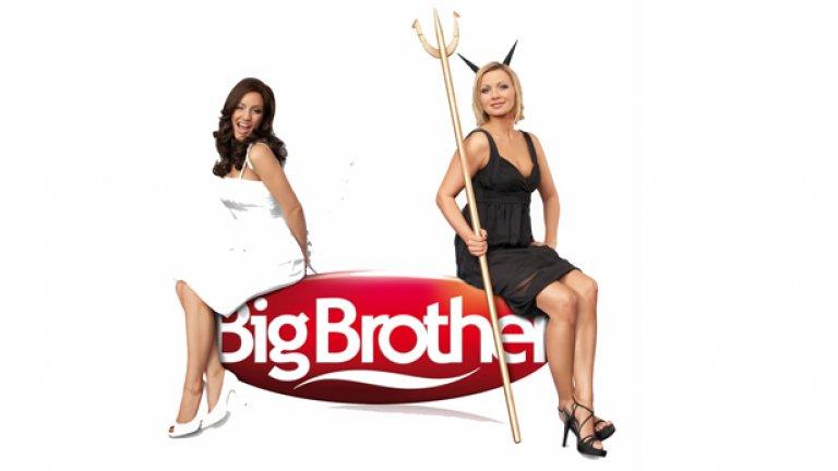 Проблемът на Big Brother e, че в него никога няма да има стойностни и смислени хора. Защото е предаване за рейтинг, а не за пример