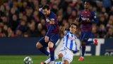 Меси отново беше точен в най-важния момент, но Барселона срещна доста трудности със съперника