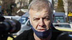 Лицензът на Левски е застрашен