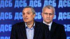 ДСБ поиска разследване на записа на Любомир Павлов