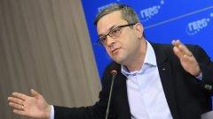 На извънредния брифинг от ГЕРБ изразиха притеснение относно честността на предстоящите парламентарни избори