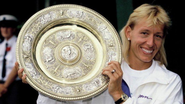 Мартина Навратилова е най-успешният тенисист на Уимбълдън в Оупън ерата.
