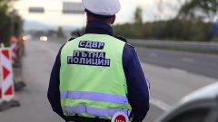 По пътищата ще има масирано полицейско присъствие