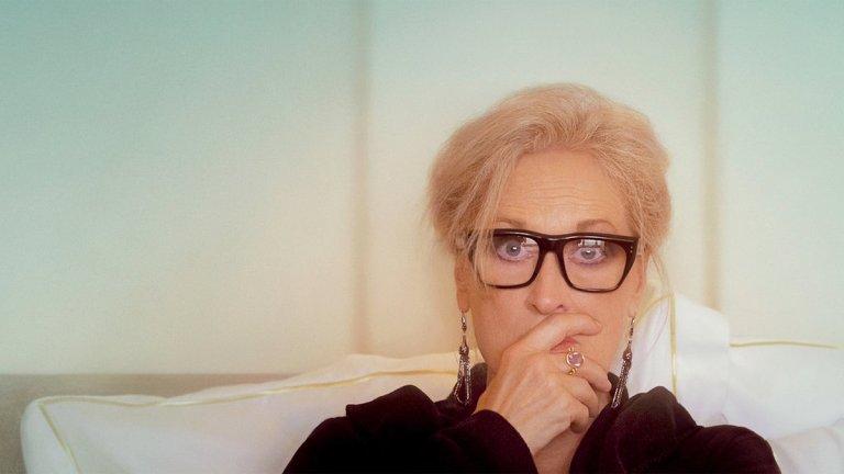 """""""Нека говорят"""" (Let Them Talk) Къде: HBO Go Кога: 10 декември  Новата комедийна драма на Стивън Содърбърг разказва за известна писателка, която тръгва на пътешествие със своите приятелки и племенник в опит да загърби миналото си и да получи малко забавление. Филмът привлича погледи не само с режисьора си - да, харесваме Содърбърг - но и с впечатляващия си актьорски състав. Една до друга в него застават Мерил Стрийп, Кандис Бъргън (""""Мърфи Браун"""") и Даян Уийст (""""Хана и нейните сестри"""")."""