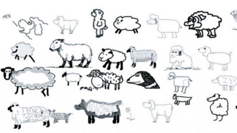 Пренебрежително малка част от нарисуваните 10 хиляди овце
