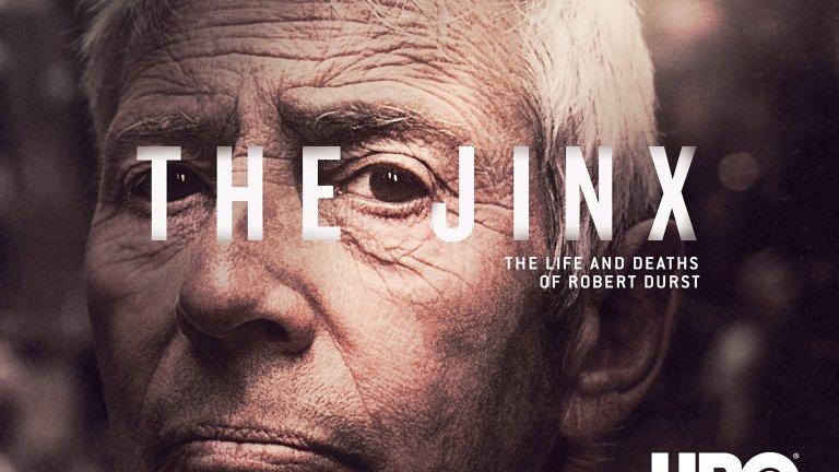 The Jinx: The Life and Deaths of Robert Durst Тази поредица на HBO вади на бял свят за дълго погребана в полицейските архиви информация за серия от неразкрити престъпления. Основният заподозрян за тях е Робърт Дърст - наследник на притежаващата милиарди нюйоркската фамилия Дърст. Поредицата разследва изчезването на съпругата на Дърст Кати през 1982 г., убийството на писателката Сюзан Берман през 2000 г. и смъртта и разчленяването на съседката на богаташа Морис Блек в Галвъстон, Тексас. Самият Робърт Дърст сътрудничи на журналистите за направата на този филм, но интересното тук е именно преплитането и най-вече сблъскването на доказателствата и собствените му свидетелства. Самият сериал е напрегнат и изключително динамичен, карайки те да го изгледаш на един дъх.
