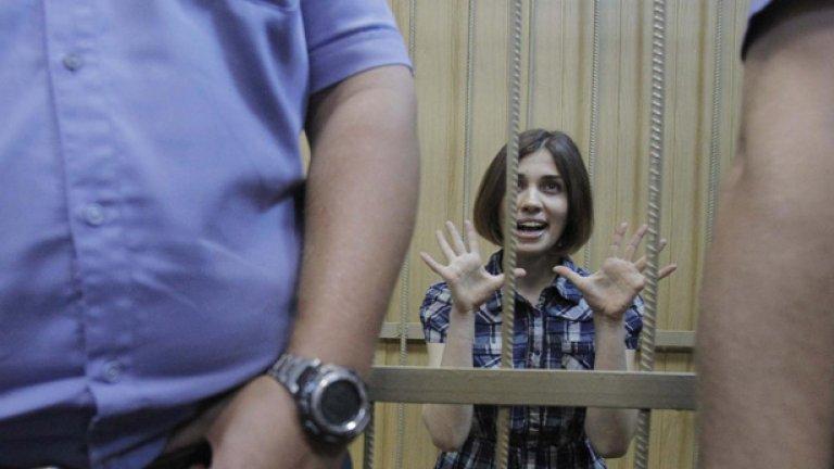 Руските пънкарки се изправят пред съда