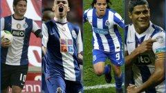 Кои са най-големите играчи, които Порто продаде в последните години?