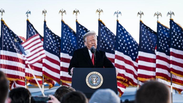 Последно сбогом от Доналд Тръмп като президент (снимки)