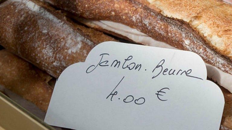 Френският сандвич Жамбон бер изисква от вас да си намерите вкусна хрупкава багета, в която да поставите с шунка и масло, след което да добавите кашкавал и кисели краставички. Страшно изкусителен!
