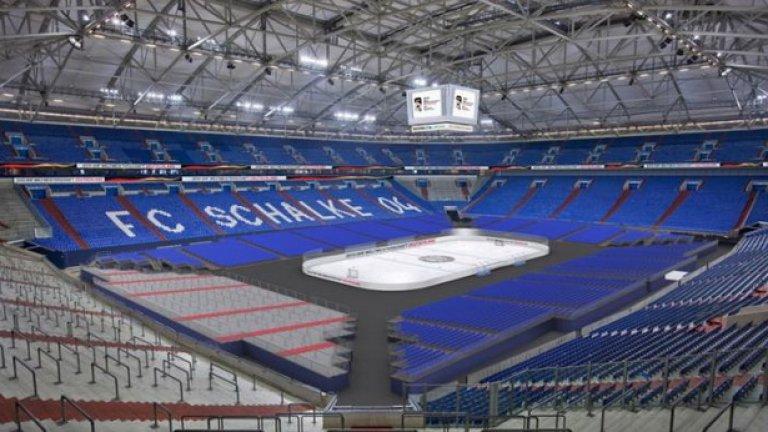 """Стадионът на футболния клуб Шалке """"Фелтинс Арена"""" в Гелзенкирхен претърпя трансформация, за да може да приеме мачове от Световното първенство по хокей"""