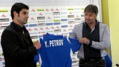 Новият треньор на Левски Ясен Петров е пожелал в състава си Атанас Борносузов
