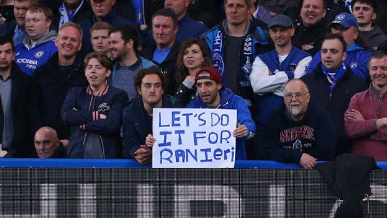 12 години по-късно, феновете на Челси искаха от своите любимци да помогнат на бившия си мениджър