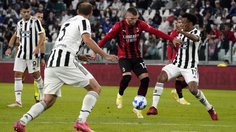 Юве е сред изпадащите след дербито с Милан