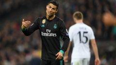 Реал се намира в слаба форма и една победа в Шампионската лига може да повдигне духа на Кристиано Роналдо и компания