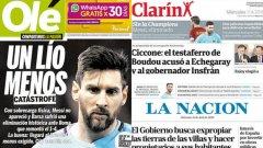В Аржентина се радват на отпадането на Барселона