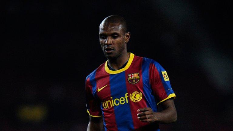 Ерик Абидал (Франция). 6 години (юли 2007 - юли 2013). 193 мача, 2 гола