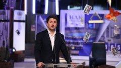 """Мирослав Боршош обяви, че има """"основателни съмнения в добросъвестната работа"""" на комисията за НДК"""