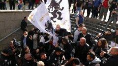 Протестът изисква незабавно преосмисляне на мерките, въведени от Стойчо Кацаров на 19 октомври