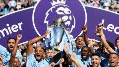 Шампионът от миналия сезон Манчестър Сити и носителят на ФА Къп Челси се срещат в сблъсък за Суперкупата на Англия.