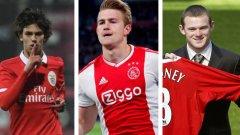 Кои са най-скъпо трансферираните футболисти на тийнейджърска възраст към днешна дата? Топ 10 обхваща даже сделка отпреди 15 години...