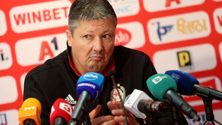 Любо Пенев се завръща в българското първенство