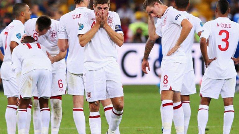 Проклятието с дузпите Стигне ли се до дузпи, Англия е дотам. При това не само срещу Германия. На световното през 2006 г. британците завършват първи в групата си, а след това елиминират Еквадор (1:0). Четвъртфиналът с Португалия обаче приключва зле – без гол за 120 минути игра и тежка загуба с 1:3 на дузпите, след три пропуска на Франк Лампард, Стивън Джерард и Джейми Карагър. Същата история се случва и на Евро 2012, пак в тази фаза, само че срещу Италия – 0:0 в редовното време и продълженията, и голям провал при дузпите с 2:4 след две прегрешения на Ашли Йънг и Джо Коул.