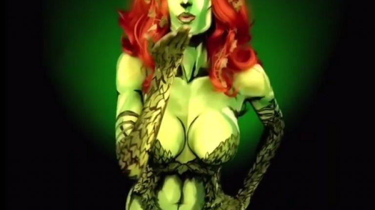 Като Отровната Айви (Poison Ivy)