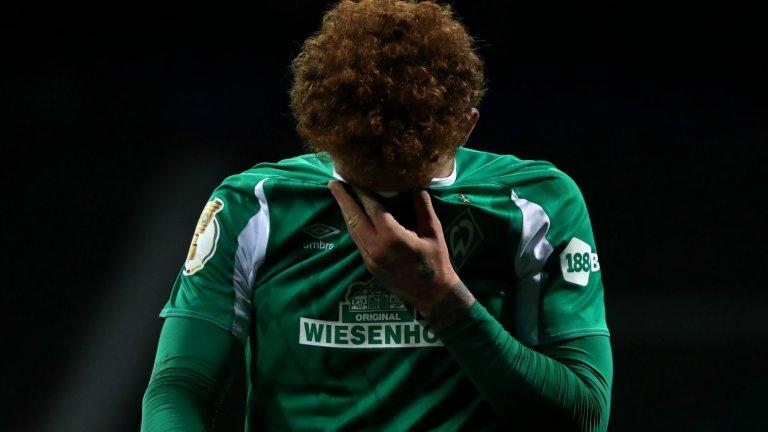 Още един славен германски тим изпадна след шокиращ срив