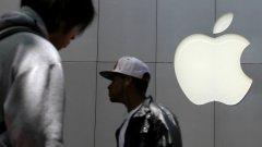 Часовници, коли, домове -  Apple има още какво да даде